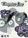 Chapter One - Fixedgear Bike First Step
