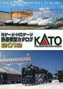 鉄道模型 カトー KATO 25-000 KATO Nゲージ・HOゲージ鉄道模型カタログ2012 カトー 25-000 2012ネン