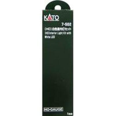 HOゲージ用/KATO 7-502 (HO)白色室内灯セット (1両分入り)未使用。外箱傷み。