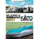 カトー 25-000 KATO Nゲージ・HOゲージ鉄道模型カタログ2011  [25-000KATOテツドウカタログ]