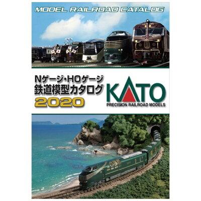 鉄道模型 カトー 25-000 KATO Nゲージ・HOゲージ 鉄道模型カタログ2020