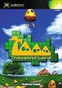 XB サウザンドランド -Thousand Land- Xbox
