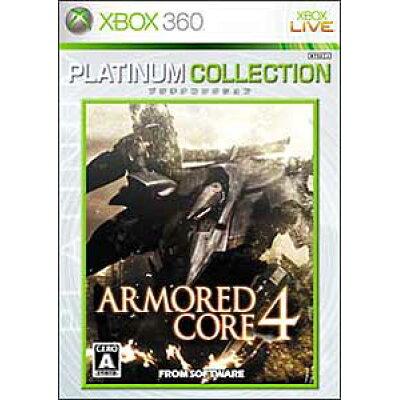 アーマード・コア4(Xbox 360 プラチナコレクション)/XB360/X4L00009/A 全年齢対象