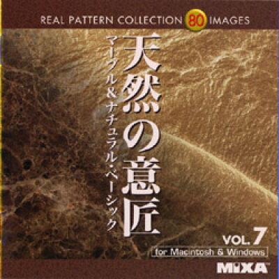 マイザ MIXA Image Library Vol.7 天然の意匠