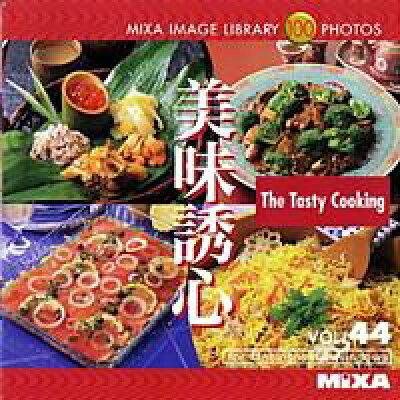 マイザ MIXA Image Library Vol.44 美味誘心