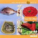 マイザ MIXA Image Library Vol.46 ザ食材/魚&肉