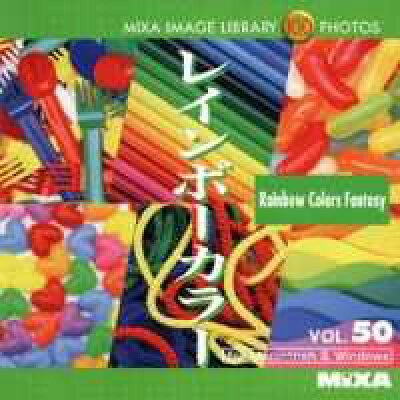 マイザ MIXA Image Library Vol.50 レインボーカラー