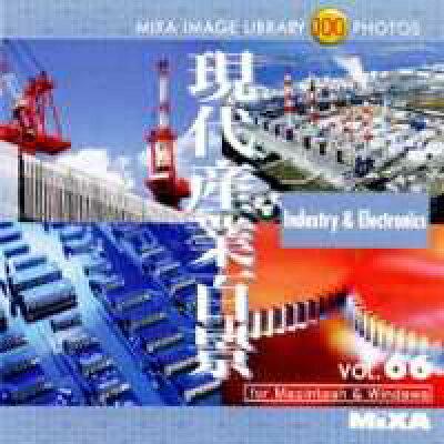 マイザ MIXA Image Library Vol.66 現代産業百景