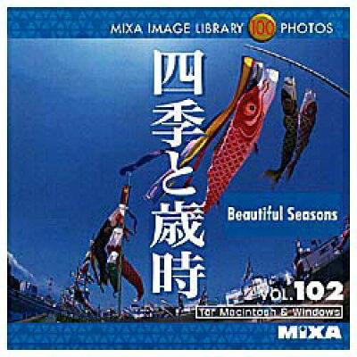 マイザ MIXA Image Library Vol.102 四季と歳時