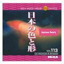 マイザ MIXA Image Library Vol.113 日本の色と形