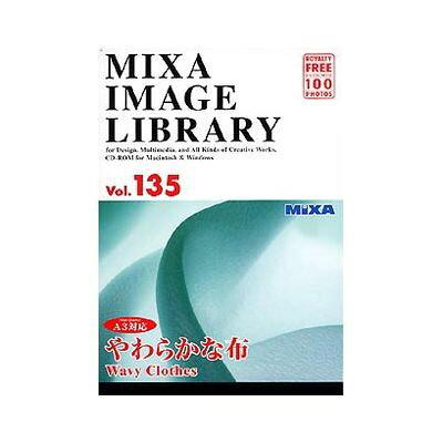 マイザ MIXA IMAGE LIBRARY Vol.135 やわらかな布 CD-ROM XAMIL3135