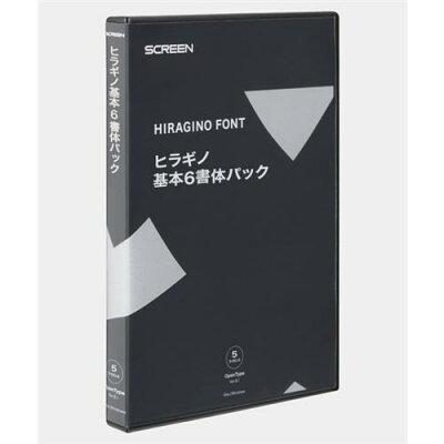 Too ヒラギノ基本6書体パック 5L F0361T144