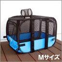 カルソニック calsonic Pet Safety Seat(ペットセーフティーシート) ライトブルー Mサイズ