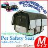 5840033 シーケー販売 犬用カー用品 ペットセーフティシート(M グレー)