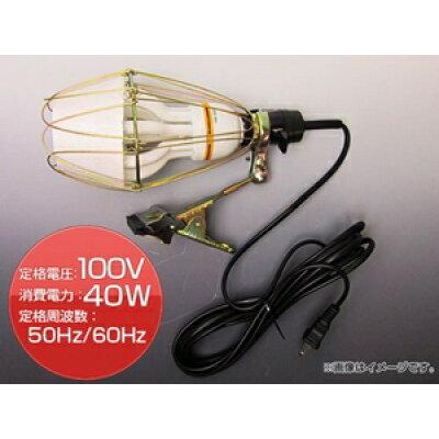 矢田電気 かぼちゃ型蛍光球クリップ付ハンドランプ 40W