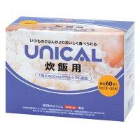 ユニカル カルシウム 炊飯用(2.5g*60包)