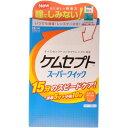 バイオクレン ケムセプト スーパークイック 標準セット 30日分(1セット)