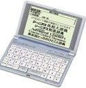 セイコーインスツル 電子辞書 SII SR-T5000