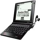 セイコーインスツル 電子辞書 SII SRG10001