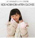 glovesdepo 伸びがあってボリューム感と肌触りの良い手袋 10648