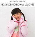 GlovesDEPO 伸びがあってボリューム感と肌触りの良い手袋  5指の手袋と指切りの手袋の2重構造   15100