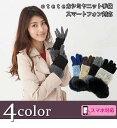 GlovesDEPO otete 柔らかな風合いのニットラビットファー付手袋21703