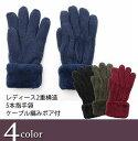GlovesDEPO レディース2重構造5本指手袋 ケーブル編みボア付41102