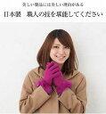 GlovesDEPO  ラムウール混スマートフォン対応手袋カラー展開カフスラビットファー付42004