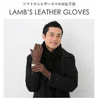 GlovesDEPO 革 全面スマホ対応 3本飾り75701
