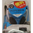 BSHSH07SVJ バッファロー ヘッドセット 両耳タイプ/シルバー マルチメディアヘッドセット BSHSH07SVJ