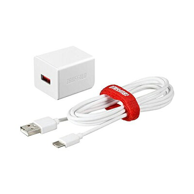 iBUFFALO USB急速充電器 2ポートタイプ  BSMPA2402P2CWH