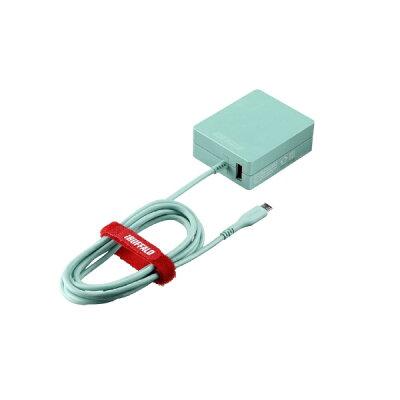 iBUFFALO USB-ACチャージャー  BSMPA2418BC2BL