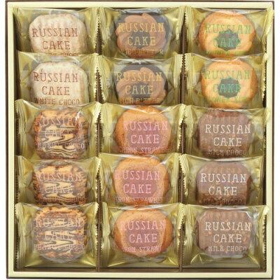中山製菓 ロシアケーキ 15個
