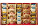 中山製菓 スイーツギフトコレクション 23個