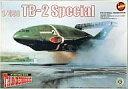 プラモデル プラモデル 1/350 TB-2 サンダーバード2号・スペシャル「サンダーバード」シリーズNo.1