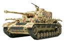 1/48 ミリタリーミニチュアシリーズ No.18 ドイツIV号戦車J型 プラモデル タミヤ