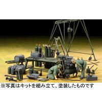 1/35 ドイツ野戦整備チーム・装備品セット タミヤ/イタレリ