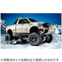 タミヤ 1/10 RC トヨタ TUNDRA ハイリフト