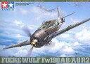 タミヤ 1/48 傑作機シリーズ No.95 フォッケウルフ Fw190 A-8/A-8 R2