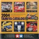 タミヤ 2004年総合カタログ(和文版)(出版物(カタログ類)64315)【タミヤ・工作】