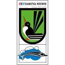 TAMIYA NO.521
