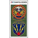 タミヤニュース 527号 TAMIYA NEWS April 2013 Vol.527
