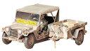 タミヤ 1/35 ミリタリーミニチュアシリーズ M151A2&カーゴトレーラー