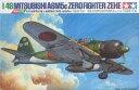 タミヤ/tamiya 1/48 傑作機シリーズ no.27 日本海軍零式艦上戦闘機52丙型  a 5c  61027
