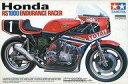 1/12 オートバイシリーズ No.14 ホンダ RS1000耐久レーサー