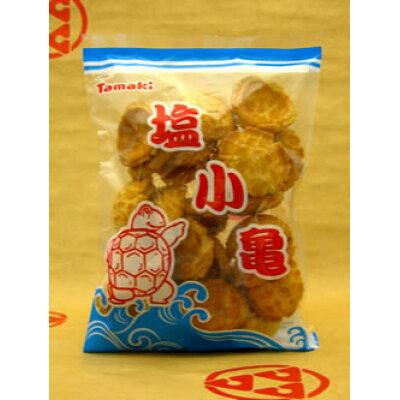 玉木製菓 塩小亀せんべい 90g