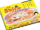 河京 喜多方ラーメン 5食