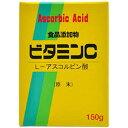 昭和製薬 食品添加物 ビタミンC(原末) 150g