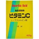 昭和製薬 食品添加物 ビタミンC(原末) 400g