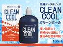 薬用デンタルリンス CLEAN COOL クリーンクール うすめて使うタイプ 100ml 医薬部外品
